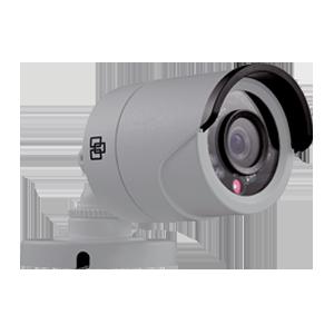 Camerabewaking | UTC Bullet